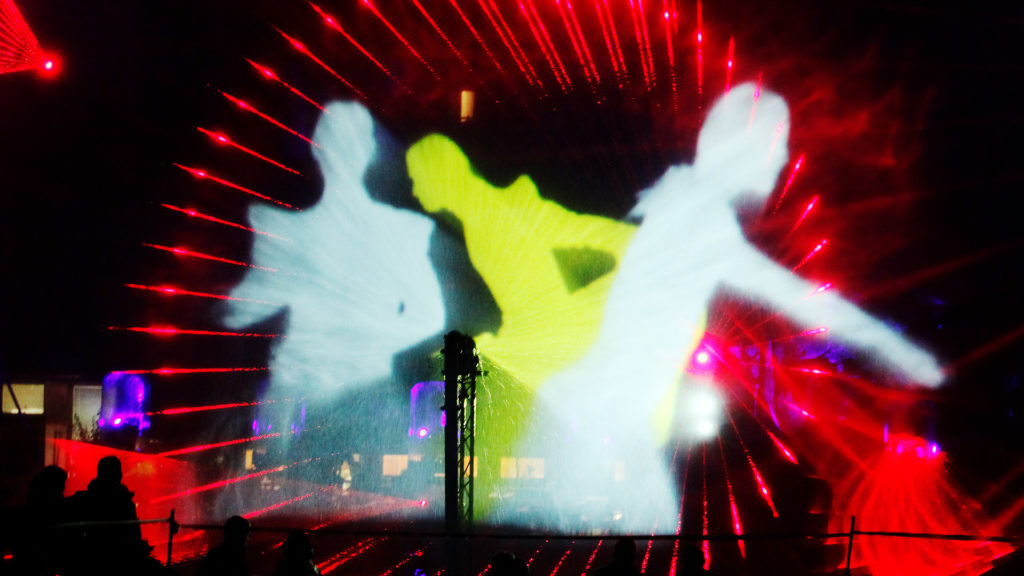 Dancing holograms in water wall